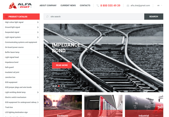 LLC «Alfa-Zhat» updated the web site